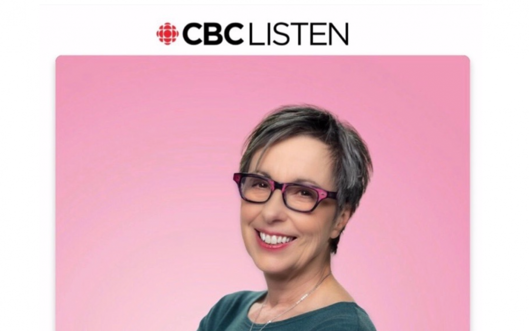 Audio Clip: North by Northwest Interview with CBC's Sheryl MacKay
